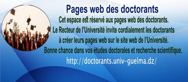 http://doctorants.univ-guelma.dz/